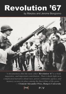 book Положение об офицерском